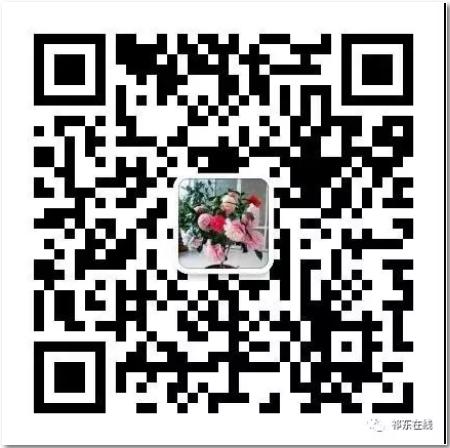 微信圖片_20190702084505.png